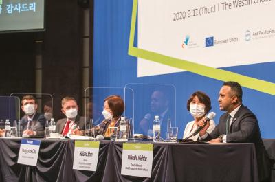 2020. 09. 17. 인권위, 2020 혐오·차별 대응 국제콘퍼런스 개최
